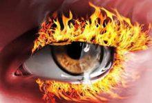 تصویر از عوامل ایجاد کننده چشم زخم چیست – چشم زخم چگونه ایجاد می شود