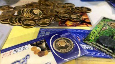 تصویر از نرخ ارز، سکه، طلا و دلار امروز شنبه ۲۵ آبان ۹۸