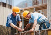 بیمه کارگران ساختمانی