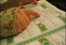 تصویر از دعای رفع سنگینی گوش از امام محمد باقر (ع) – دعا برای درمان سنگینی گوش