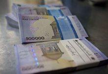 تصویر از مهلت ثبتنام در سایت جاماندگان یارانه حمایت معیشتی اعلام شد