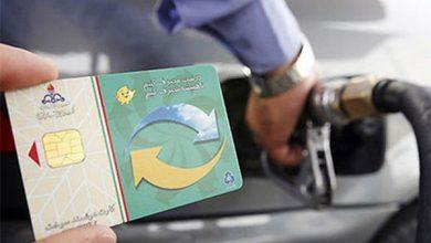 تصویر از کارت سوخت خودروهای فاقد بیمه شخص ثالث ابطال میشود