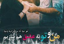 تصویر از دانلود آهنگ بی کلام قصر صدف از عارف