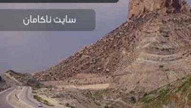 تصویر از دانلود شروه دشتی گلستان جای تو ای نازنینم از ابراهیم خشیج mp3 با لینک مستقیم