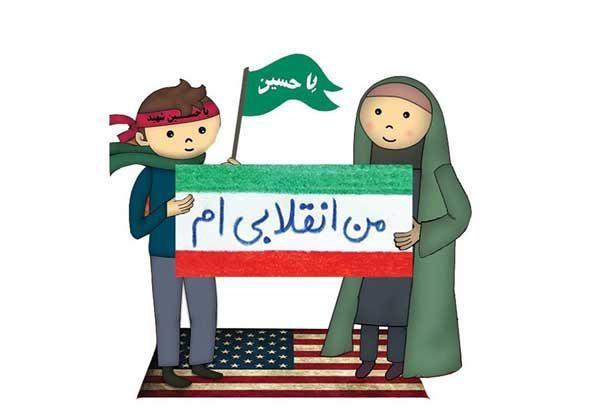 انشا در مورد دهه فجر و بیست و دو بهمن