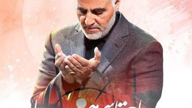 تصویر از پوسترهای شهادت سردار سلیمانی و ابو مهدی المهندس