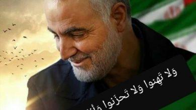 تصویر از عکس پروفایل شهادت سردار سلیمانی ویژه شهادت