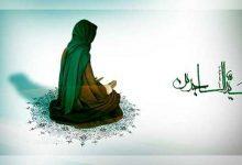 زندگینامه امام سجاد (ع ) – نگاهی به شخصیت بی نظیر حضرت زین العابدین