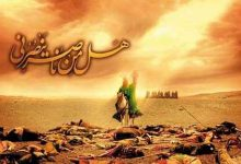 تصویر از زندگینامه امام حسین (ع ) – از ولادت تا قیام حسینی