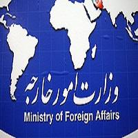 تصویر از دانلود رایگان نمونه سوالات استخدامی وزارت خارجه