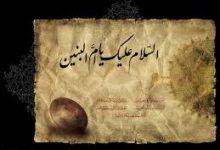 تصویر از مصيبت ام البنين(س) مادر حضرت عباس(س)