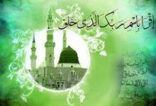تصویر از بعثت در آيينه ي نگاه محمد (ص)