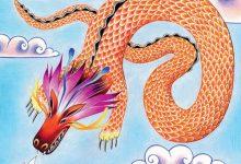 تصویر از تعبیر اژدها در خواب چیست؟ دیدن اژدها در خواب چه معنی دارد؟
