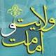 تصویر از جولان فتنه گران ولایت، در «اصفهان» و «مشهد»!