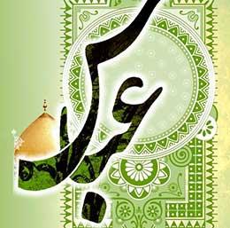 حضرت عباس(ع) در نگاه امام صادق (ع) و امام مهدي (عج)