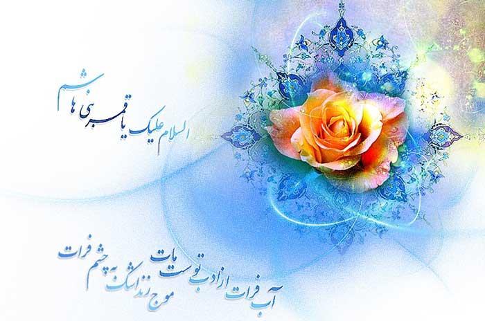عکس پروفایل ولادت حضرت عباس (ع) 1399