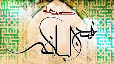 تصویر از حكمت 98/ آينده و مسخ ارزشها