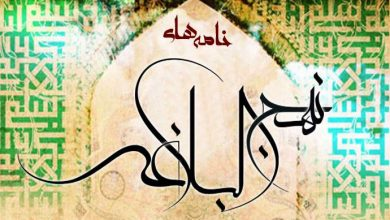 تصویر از نامه (5) نهج البلاغه/ نامه به «اشعث بن قيس» فرماندار آذربايجان