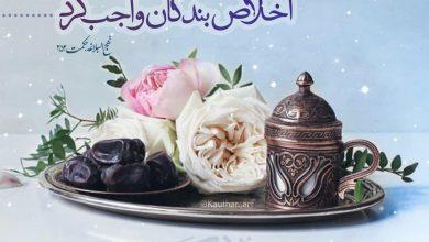 تصویر از 50 عکس پروفایل جدید مخصوص ماه مبارک رمضان 99