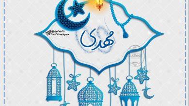 تصویر از عکس پروفایل ماه رمضان | متن و عکس مخصوص ماه مبارک رمضان (99)