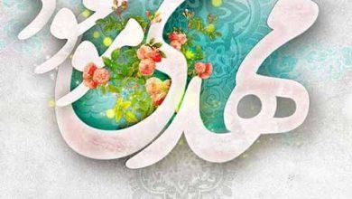 تصویر از متن تبریک نیمه شعبان ۹۹ + عکس پروفایل تولد امام زمان (عج)