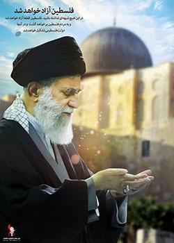 والپیپرهای فلسطین و روز قدس