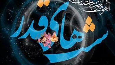 تصویر از متن زیبا درباره شب قدر + عکس پروفایل شب قدر (99)