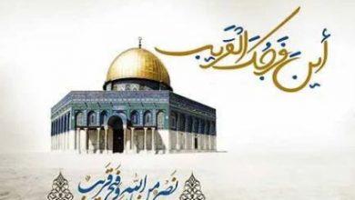 تصویر از شعر زیبا درباره فلسطین و روز قدس
