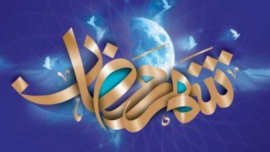 تصویر از فلسفه روزه چیست و چرا در اسلام باید روزه گرفت؟