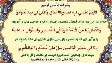 تصویر از شرح دعای روز هفدهم ماه مبارک رمضان +صوت