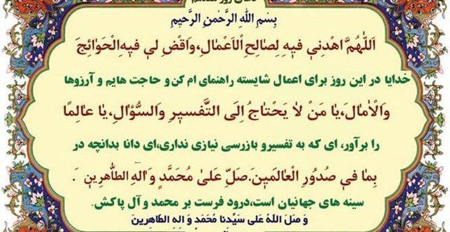 نکات تفسیری و کلیدی جزء شانزدهم قرآن کریم