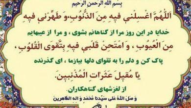 تصویر از شرح دعای روز بیستوسوم ماه مبارک رمضان + صوت
