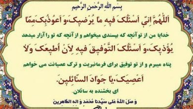 تصویر از شرح دعای روز بیستوچهارم ماه مبارک رمضان + صوت