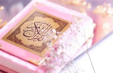 عید فطر در آیینه قرآن