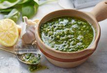 تصویر از سس پستو ایتالیایی چیست؟ طرز نهیه دوغذای خوشمزه با سس پستو