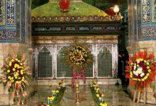 تصویر از عکس پروفایل ولادت حضرت معصومه علیه السلام دختر امام کاظم (ع)