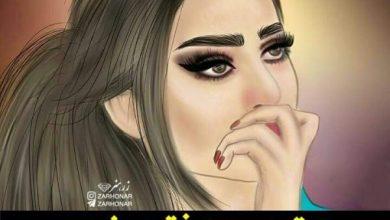 تصویر از عکس پروفایل فانتزی غمگین دخترونه