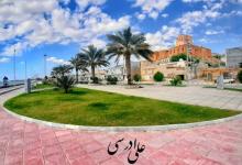 تصویر از تصاویر شهر سیراف| علی ادرسی