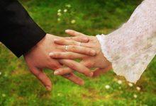 تصویر از چند دعا برای عزیز شدن نزد شوهر و خانواده شوهر