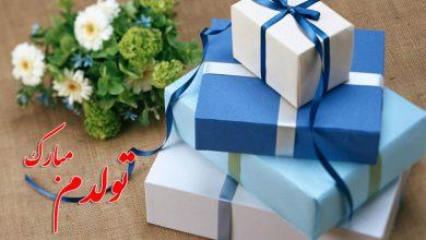 متن تولدم مبارک؛ متن و جملات زیبا و جدید برای تولدم مبارک