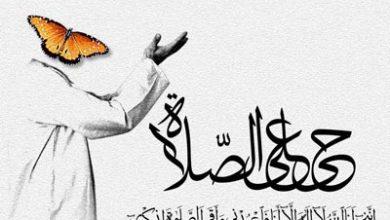 اسرار علمی نماز + عکس