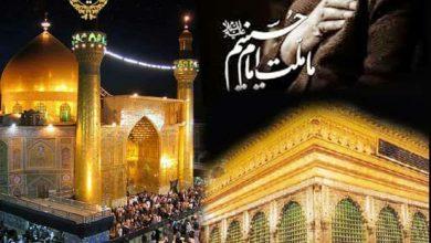 تصویر از مراسم عزاداری هیئت فاطمیون حسینیه امام حسن مجتبی(ع) بندر سیراف