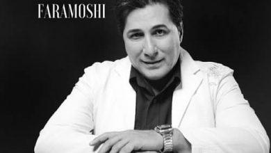 تصویر از دانلود آهنگ جدید مجتبی کبیری با نام فراموشی