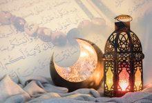دعای ماه مبارک رمضان برای سحر، افطار، وداع و روز اول تا آخر