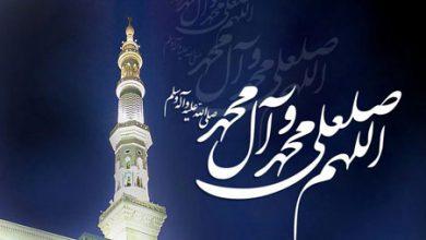 تصویر از عکس نوشته و عکس پروفایل رحلت پیامبر رسول اکرم حضرت محمد (ص)
