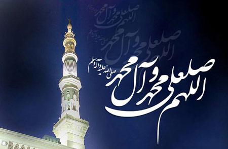 عکس نوشته و عکس پروفایل رحلت پیامبر رسول اکرم حضرت محمد (ص)