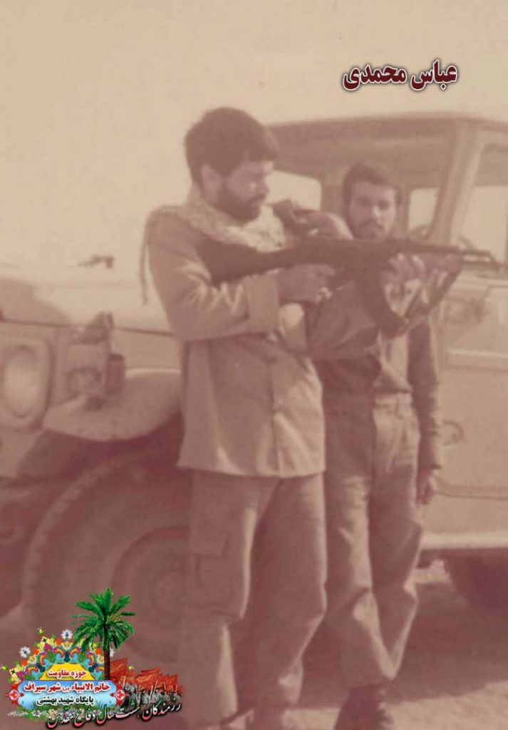 IMG 20200928 WA0015 713x1024 - تصاویری از حضور رزمندگان سیرافی در دوران هشت سال دفاع مقدس