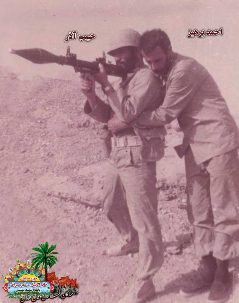 IMG 20200928 WA0018 809x1024 - تصاویری از حضور رزمندگان سیرافی در دوران هشت سال دفاع مقدس
