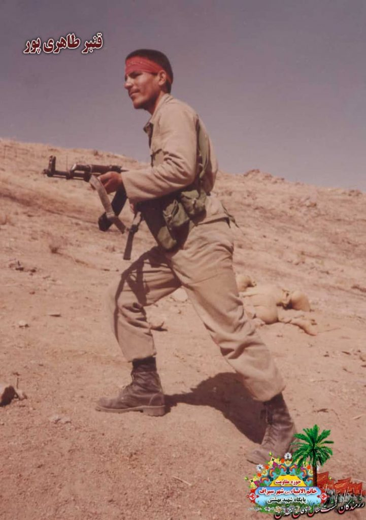 IMG 20200928 WA0024 721x1024 - تصاویری از حضور رزمندگان سیرافی در دوران هشت سال دفاع مقدس
