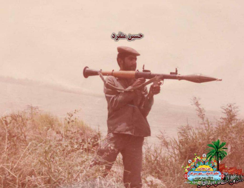 IMG 20200928 WA0038 1024x790 - تصاویری از حضور رزمندگان سیرافی در دوران هشت سال دفاع مقدس